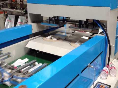 machine fabrication sac plastique, machine de fabrication de sac en plastique