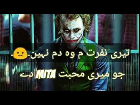 Joker Status Urdu Joker Whatsapp Status