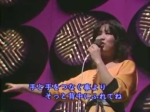 【HD】 石坂智子/ふたりの恋はABC (1981年)