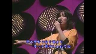 """Tomoko ISHIZAKA """"Futari no Koi wa ABC"""" @1980 【作詞・作曲】伊藤薫、..."""