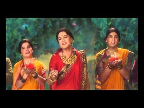 Panchantund Nararundmaladhar   Marathi Video Song Promo   Balgandharva   Anand Bhate