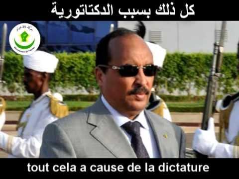 مرور كوكب الزهرة في موريتانيا