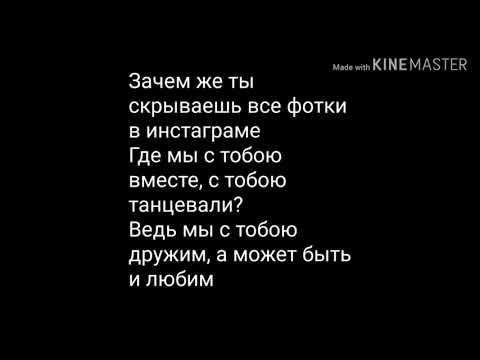 Слова песен тексты песен слова из песен