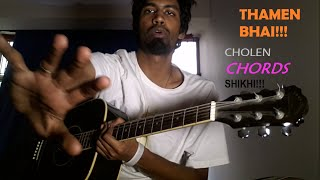 The Guitar in Bangla episode 7: All Those Chords. part 1