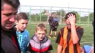 Ялта футбол 8 10 16г