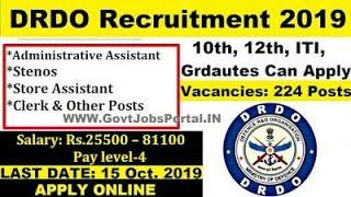 DRDO //  DRDO requirement 2019// DRDO bharti // 10 th //10+2th //