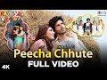 Peecha Chhute Full Video - Ramaiya Vastavaiya | Girish Kumar & Shruti Haasan | Mohit Chauhan