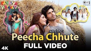 Peecha Chhute Full Video - Ramaiya Vastavaiya   Girish Kumar & Shruti Haasan   Mohit Chauhan