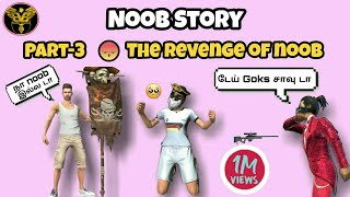 Noob Story Short Flim Part-3 || The conclusion || Funny Speech || Agent Goks...