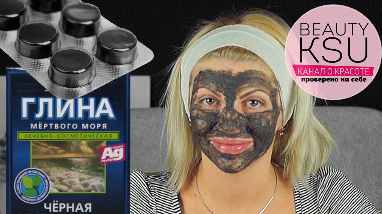 Натуральные средства глубокого очищения кожи лица