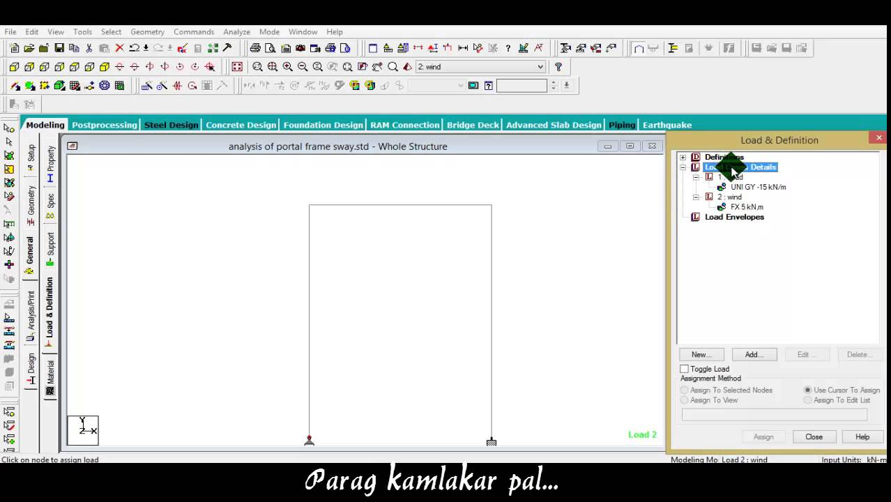 Analysis of portal frame by Stadd pro PARAG PAL - YouTube