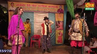 नौटंकी भाग - 4 सुहागन बनी बिधवात_भाई बहन का प्यार राम अचल की नौटकी बाराबंकी diksha nawtanki