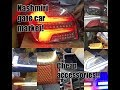 kashmiri gate car market | latest car accessories | DRLS 2018 | SEAT COVERS  | crome parts | cheap |