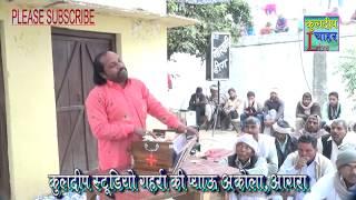 सब से हटके उदयभान के झटके    UDAY BHAN JIKDI BHAJAN,KULDEEP CHAHAR