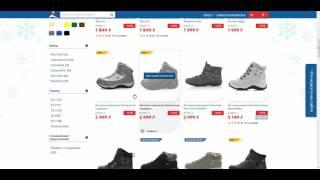 видео Одежда и обувь Outventure: отзывы