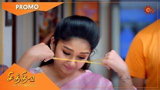 Chithi 2 - Promo | 10 Feb 2021 | Sun TV Serial | Tamil Serial