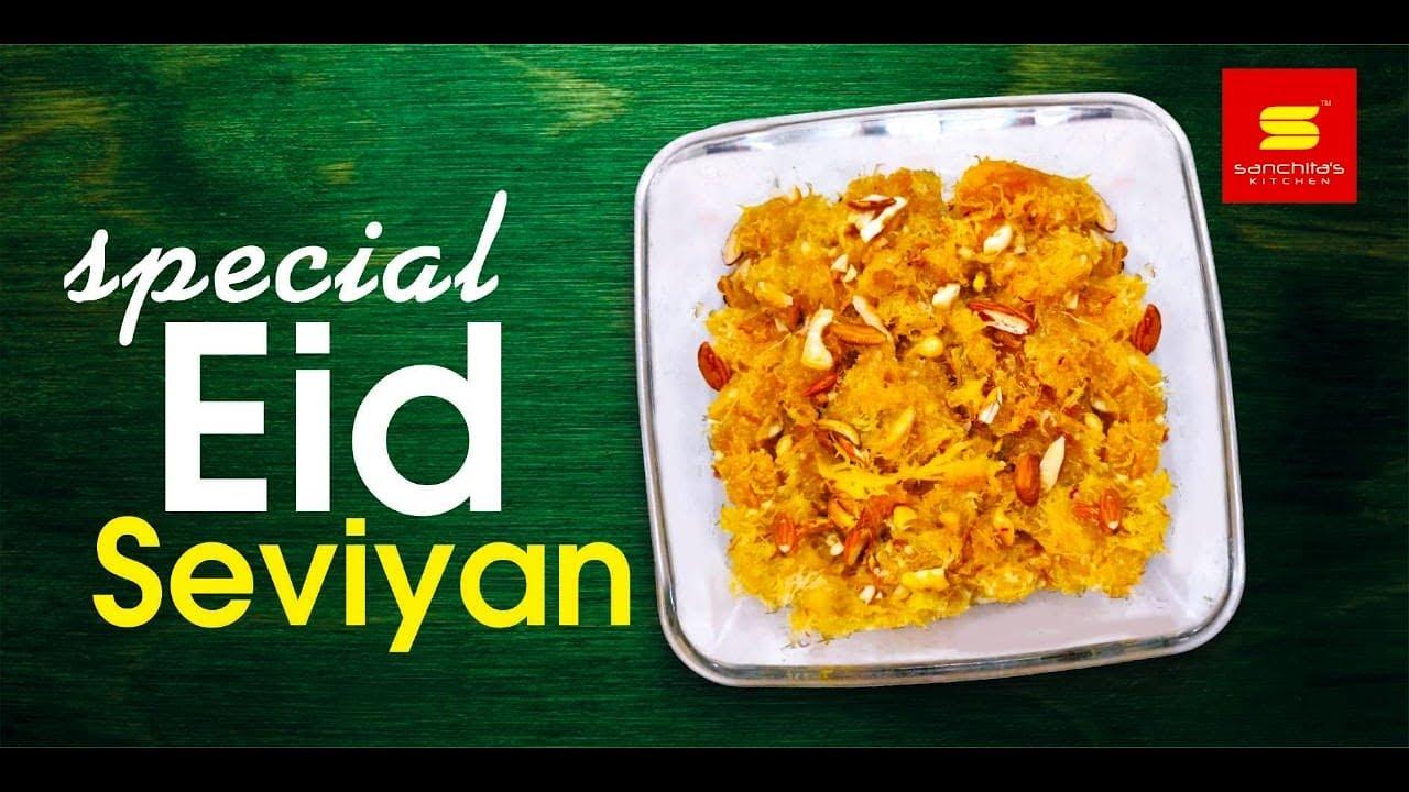 eid special sewai recipe  sweet dish dessert  meethi
