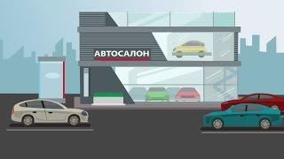 видео Выкуп авто в Москве