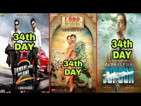 Jawani Phir Nahi Ani 2 || Parwaaz Hai Junoon || Load Wedding || 34th Day Box Office Collection