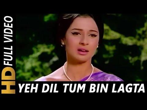 yeh-dil-tum-bin-kahin-lagta-nahin-|-mohammed-rafi,-lata-mangeshkar-|-izzat-1968-songs
