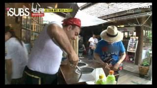 Yoo Jae Suk and the Turkish ice cream man