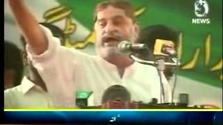 Anti Pakistan songs for Independent Sindh played in PML-N, SNF Jalsa in Ratodero, Larkana