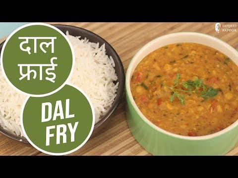 Dal Fry | Sanjeev Kapoor Khazana