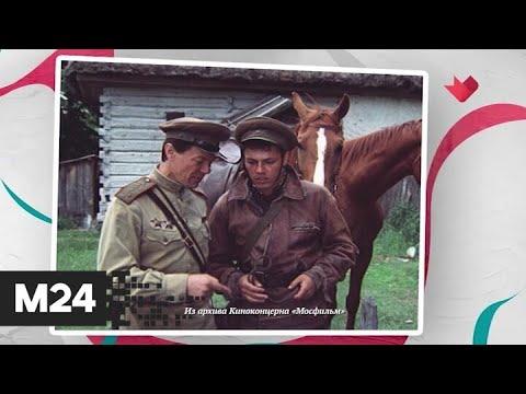 """""""Тайны кино"""": """"Батальоны просят огня"""" - Москва 24"""
