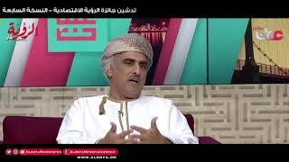 """حاتم الطائي يكشف لـ """"من عمان"""" تفاصيل جائزة الرؤية الاقتصادية 2018"""