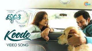 Koode| Koode Song| Prithviraj Sukumaran,nazriya Na
