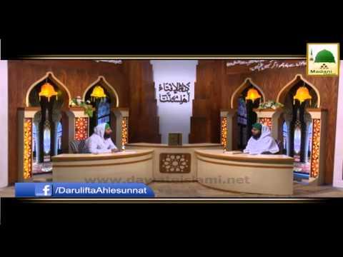 Kya Roze ki Halat mai Body Spray laga Sakte Hain Mufti Hassan Attari