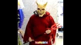 Череп дьявола + Накидка сатаны(Череп дьявола: http://bambolo.ru/maski/cherep-dyavola Накидка сатаны: http://bambolo.ru/karnavalnye-kostyumy/kostyum-satany., 2012-10-20T09:28:20.000Z)