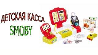 Детская касса Smoby. Обзор детской игрушки. Что подарить ребенку на 3 года.