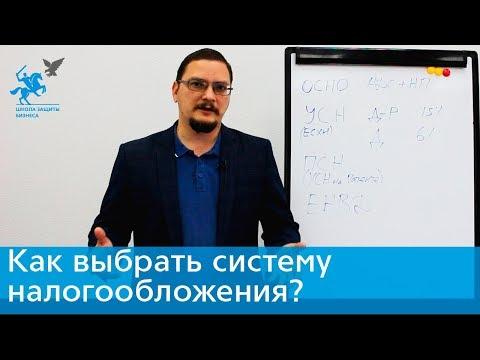Недвижимость для нерезидентов в РФ: покупка, продажа, налогообложение