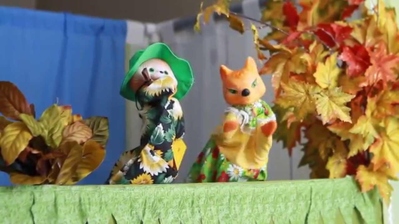 Кукольный театр по сказке лиса кота и петуха