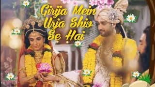 Girija Mein Urja Shiv Se Hai Song |Mahakali Anth Hi Aarambh Hai | Shiv Parvati Vivah