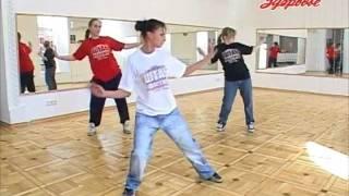 Хип Хоп - урок № 4