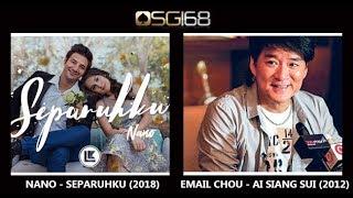 Separuh Aku by Nano VS Ai Xiang Sui by Emil Chou - 100% Mirip