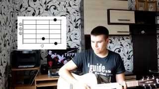 BRUTTO - Гарри (видео урок на гитаре) Разбор песни(BRUTTO - Гарри (видео урок на гитаре) Разбор песни., 2015-04-07T09:33:54.000Z)
