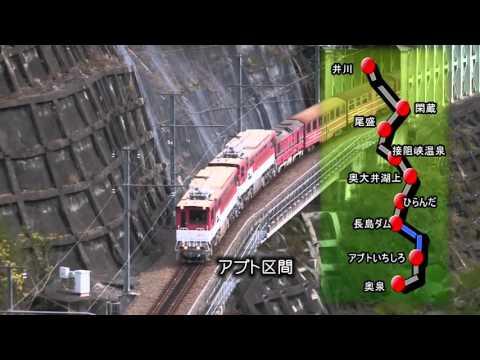 大井川鉄道 井川線の旅
