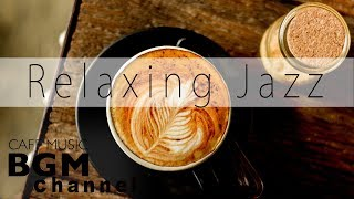 Bossa Nova & Jazz Instrumental Music Music - Relaxing Cafe Music For Work, Study