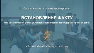 видео Рішення суду про встановлення факту родинних відносин.