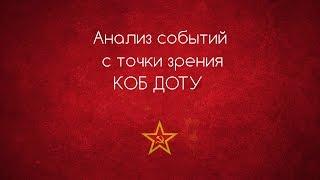 Кому выгоден ввод российских войск на Украину,