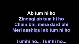 Tum hi ho karaoke with lyrics by haneef Anu