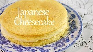 Japanese Cotton Cheesecake Recipe 【美味】日本のチーズケーキはこれでなくちゃ・・