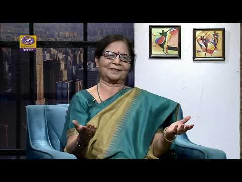 Good Evening India I Dr. Suryabala I Eminent Hindi Writer
