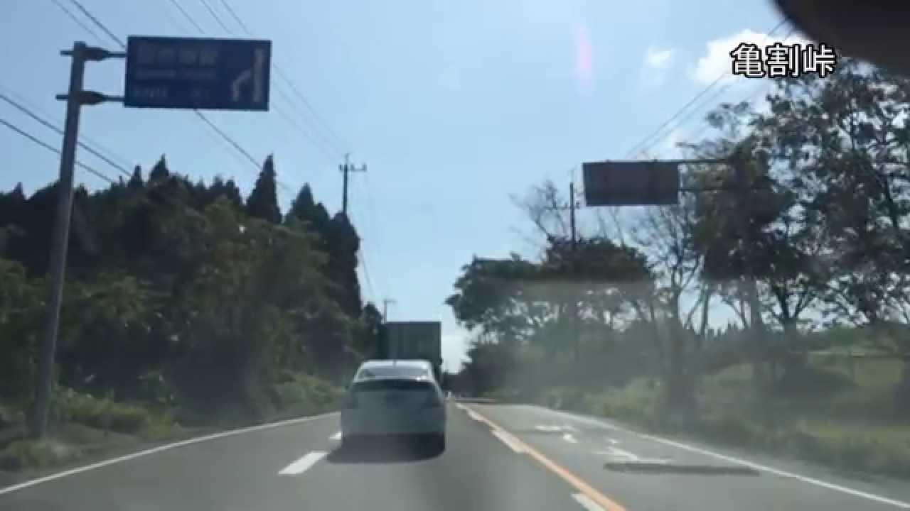 亀割峠 - YouTube