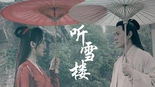 10 Drama Kerajaan China Terbaru Tahun 2019 Yang Paling Terbaik & Di Nantikan Par