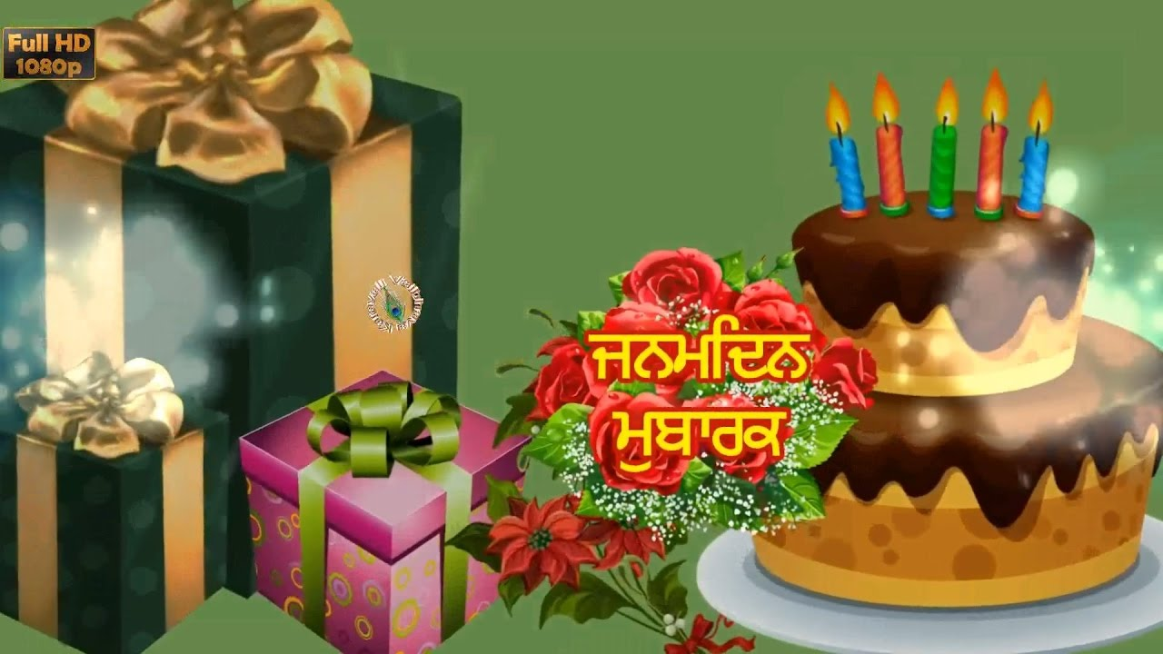 Happy Birthday In Punjabi Greetings Messages Ecard Animation