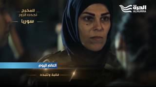 تواصل فعاليات مهرجان وهران للفيلم العربي و الإرهاب أبرز المواضيع